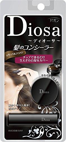 パオンディオーサ髪のコンシーラーナチュラルブラウン4g