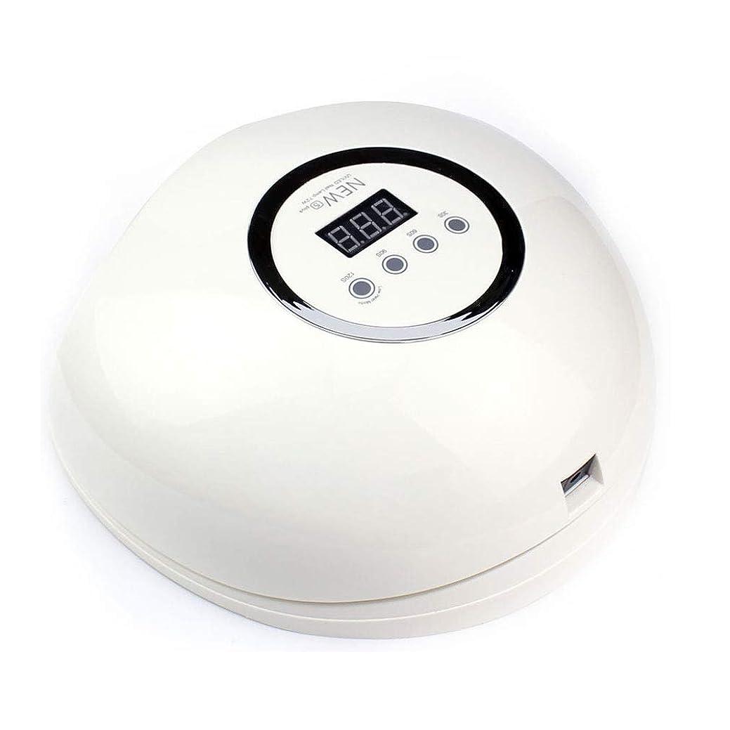くるくる醜い債務者スマートなランプ機能、開いた設計、30s / 60s / 120s時間設定および120s低熱のゲルのマニキュアのシェラックのための72W紫外線LEDランプの釘のドライヤー