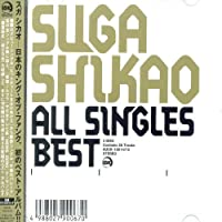 ALL SINGLES BEST