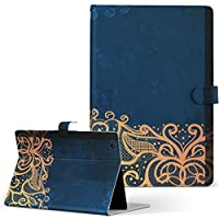 HUAWEI MediaPad M3 Huawei ファーウェイ メディアパッド タブレット 手帳型 タブレットケース タブレットカバー カバー レザー ケース 手帳タイプ フリップ ダイアリー 二つ折り ラグジュアリー レース 青 ブルー m3-006640-tb