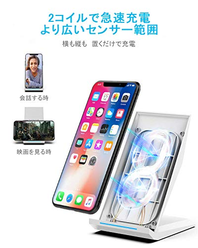 NANAMIQiワイヤレス急速充電器QuickCharge2.0/3.0qi充電器スタンド置くだけ充電Qi認証済みiPhoneX/8/8Plus/XS/iPhoneXR/iPhoneXSMax、GalaxyS10/S10+/S10e/S9/S9Plus/Note9/Note8/S8/S8Plus/S7/S7Edge/