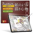 エレコム iPad Pro 11 (2018) フィルム ペーパーライク ケント紙タイプ (ペン先磨耗防止) TB-A18MFLAPLL