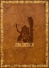 Final Fantasy XII (Limited Edition): The Complete Guide