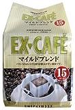 ユーコーヒー EX-CAFEマイルドブレンド 15袋入 105g
