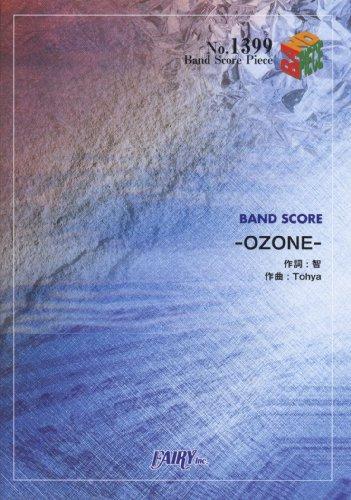 バンドスコアピース1399-OZONE-/vistlip (BAND SCORE PIECE)