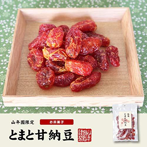 山年園『梅塩とまと甘納豆(amanattou-tomato-02p)』