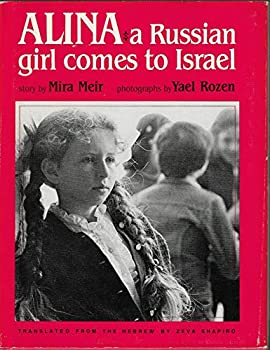 Hardcover Alina a Russian Girl Comes to Israel Book