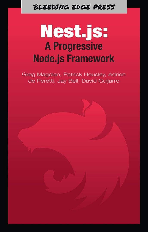 天の国歌映画Nest.js: A Progressive Node.js Framework (English Edition)