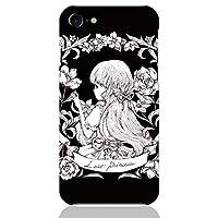 ブレインズ iPhone SE 第2世代 2020 iPhone8 iPhone7 ハード ケース カバー プリンセス cinnamon 姫 花