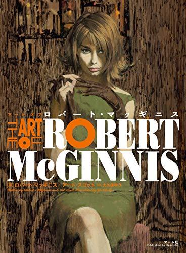 アート オブ ロバート・マッギニス:THE ART OF ROBERT McGINNISの詳細を見る
