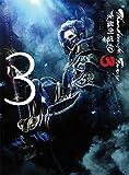 Thunderbolt Fantasy 東離劍遊紀3 3(完全生産限定版)[ANZX-13225/6][Blu-ray/ブルーレイ]