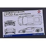 Hobby Design 1/24 ランボルギーニ アベンタドール LP720-4 HD02-0313