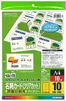コクヨ カラーレーザー カラーコピー 名刺カード 両面印刷用 アイボリー 10枚 LBP-VCS10 Japan