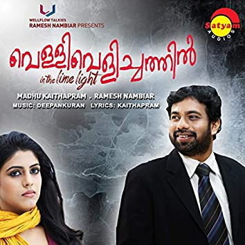 Vellivelichathil (Original Motion Picture Soundtrack)