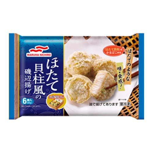 マルハニチロ ほたて貝柱風の磯辺揚げ 6個入×12個 【冷凍食品】