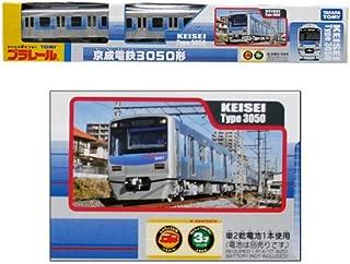 ▽【プラレール】京成電鉄3050形(KEISEI) TOMYタカラトミー101004