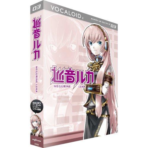 VOCALOID2 キャラクターボーカルシリーズ03 巡音ルカ MEGURINE LUKAの詳細を見る