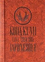Best koda kumi live Reviews