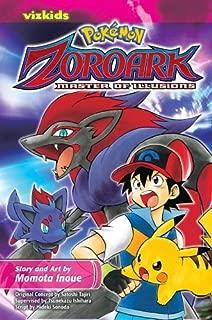 Pok??mon: Zoroark: Master of Illusions (Pokemon) by Momota Inoue (2011-09-20)