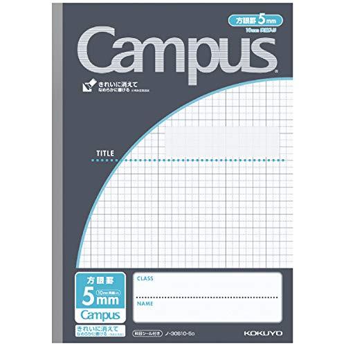 キャンパスノート(用途別)5mm方眼10mm実線 ノ-30S10-5 10冊