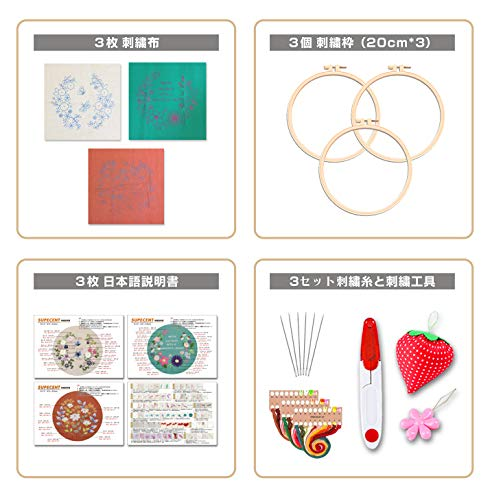 SUPECENT3セット刺繍キット初心者向けクロスステッチキット刺しゅうセット日本語説明書付き刺繍枠刺繍糸刺繍用布刺繍工具(C)