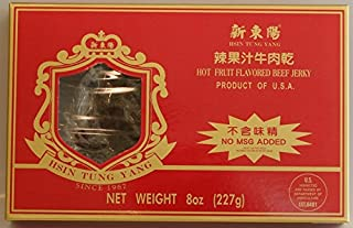 Hsin Tung Yang Beef Jerky, Hot Fruit Flavor, 8oz/pk (Pack of 1)