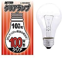 【3個セット】クリアランプ100W形-1P 10%省エネ 100V90W E26 クリヤ (シリカ電球 一般電球 電球色 白熱電球 透明) (3個セット)