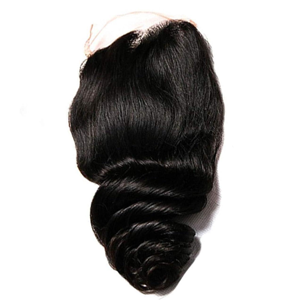 変形する土器税金Yrattary 女性のルースウェーブヘアエクステンションブラジルの人間の髪織りレースの閉鎖4 x 4自由な部分の髪の女性のかつらレースのかつらロールプレイングかつら (色 : 黒, サイズ : 8 inch)