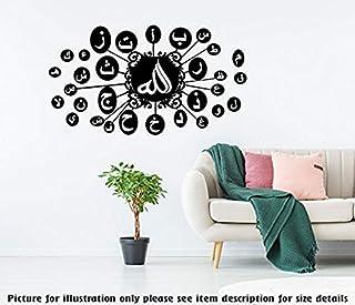 Moslemische Qibla Richtung Gebet Kompass islamische Wandkunst Aufkleber Moschee Dekoration arabische Kunst Vinyl Wandtattoo Muslim Home Decor