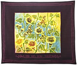 """Shabbat Challah Cover. Handpainted and handmade Challah Cover Maaron with Butterfly, hebrew letters. 16x19"""". """"Lechvot Shabbat Veyom Tov"""" (for the Sabbath and Holiday) in Hebrew Lettering. Great Gift for: Shabbat Passover Seder Night Yom Kippur Housewarmin"""
