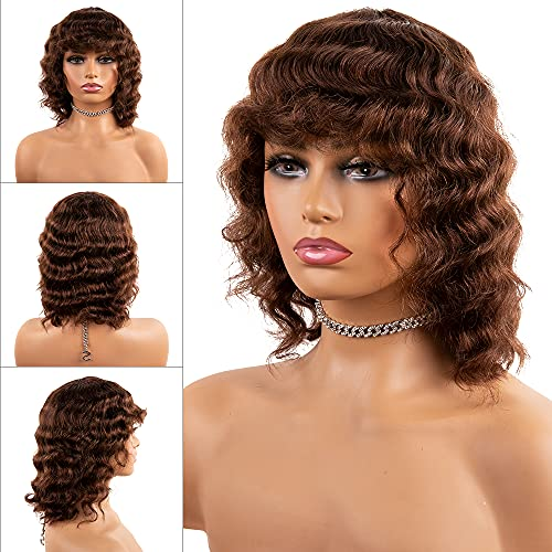 iShine Short Curly Wigs 100% Brazilian Remy Human Hair Wig with Bangs Loose Wave Wig for Women 12 inch Short Curly Hair Wigs with Wigs Caps - Dark Brown (4)