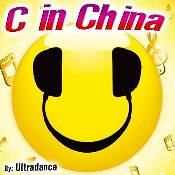 C in China - Single