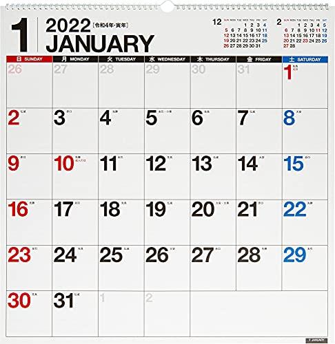 高橋 2022年 カレンダー 壁掛け B2変型 E31 ([カレンダー])