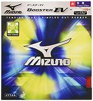 MIZUNO(ミズノ) 卓球ラバー BOOSTER EV 18RT711622.2 62:レッド 2.2mm
