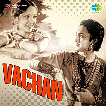 "Phoolo Tum Aaj Khushi Se Phoola (From ""Vachan"") - Single"