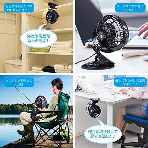 KeyniceUSB扇風機卓上&クリップ型静音ミニ扇風機風量2段階調節360度角度調整4枚羽根USBファン