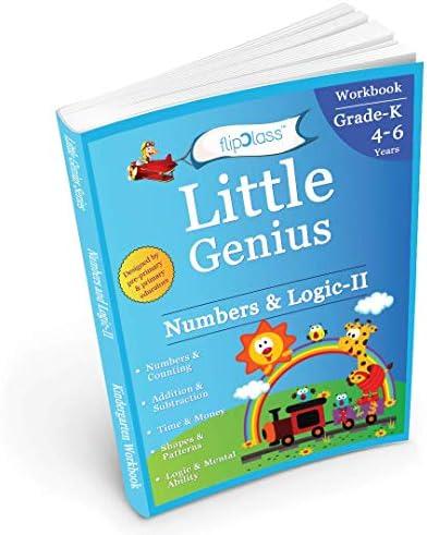 Numbers Logic Kindergarten Workbook Little Genius Series Teaches Numbers Numbers in Words Addition product image
