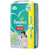 パンパース パンツ L(9~14kg) さらさらパンツ 58枚