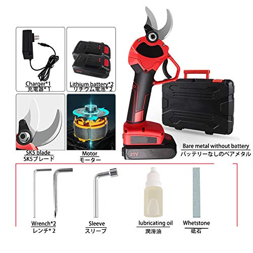 Best Bargain Electric Pruning Scissors Electric Garden Pruning Machine Powered by Rechargeable Lithi...