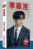 韓国 俳優『イドンウク』Lee Dong-wook はがき ステッカー グッズギフトセット トッケビ君がくれた愛しい日々~