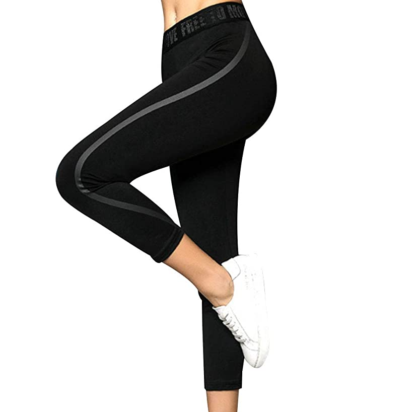 EVEDESIGN Women's Summer Yoga Running Capri Leggings High Waist Side Striped Stretch Pants