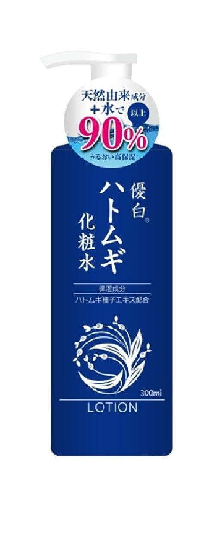 仮説入札王位優白 ハトムギ化粧水