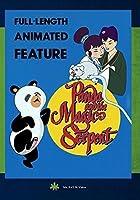 Panda & the Magic Serpent / [DVD]