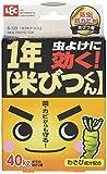レック 1年米びつくん(米びつ用防虫・防カビ剤) マルチ LE67306