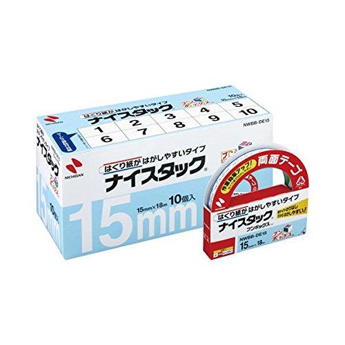 ニチバン ナイスタック 両面テープ はくり紙がはがしやすいタイプ ブンボックス 大巻 15mm×18m NWBB-DE15 1パック(10巻) (×2セット)