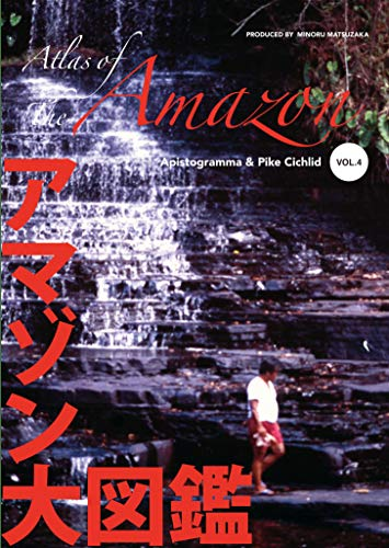 Atlas of Amazon Volume four (Japanese Edition)