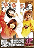 大久保×鳥居×ブリトニー 3P VOL.2[DVD]
