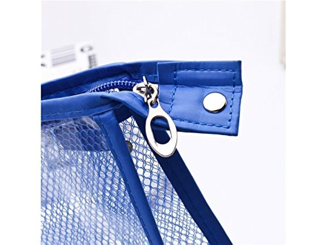 スクレーパー追い付く野心的便携式 ファッションストレージバッグ2ピース化粧バッグメイクアップバッグポーチバッグウォッシュバッグシャワーバスケット(ネイビーブルー)