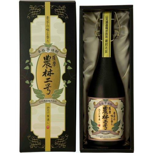 山元酒造 農林二号 芋 瓶 25度 720ml