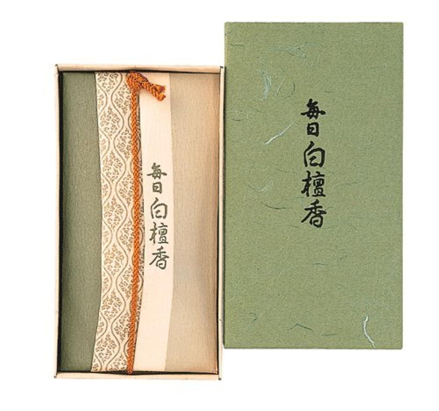 流暢要求風味香木の香りのお香 毎日白檀香 コーン24個入【お香】